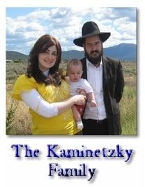 EKaminetzky family 3.jpg