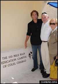 Jesse Itzler stands with his parents, Daniel and Elese Itzler, outside Colel Chabad's new educational center in Rishon Letzion, Israel.