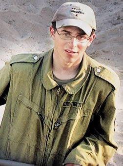 IDF Staff Sergeant Gilad Shalit