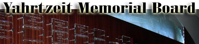 Memorial Bord banner.jpg