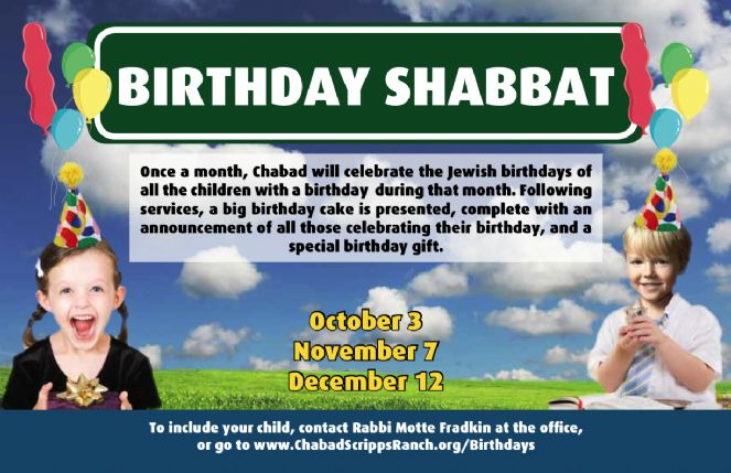 birthday_shabbat.jpg