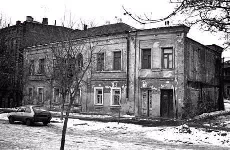 La mansion de Schneerson en Iekaterinoslav