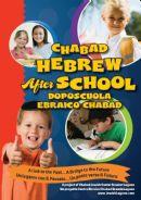 Jewish Kids Club brochure