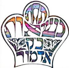 Chabad Kids Club Logo.jpg