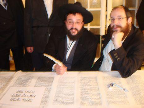 Writing Sefer Torah.JPG