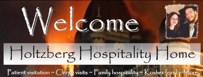 Holtzberg welcom banner.jpg