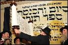 Nighttime Parade Celebrates Completion of Mumbai Torah