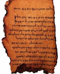The Tehillim fragment with the Shir HaMaalot prayer.
