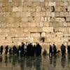 Do a Mitzvah for Israel