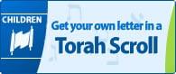 Letter in Childrens Torah
