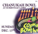 Chanukah Bowl 2009