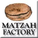 Matza Bakery