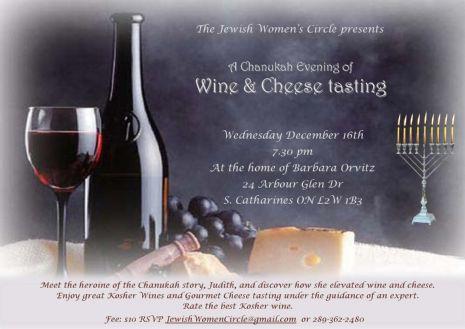 wine_and_cheese-perla3.jpg