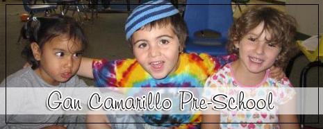 Gan Camarillo Pre-School copy.jpg