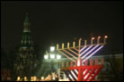 Muscovites Brave the Cold for Menorah Lighting