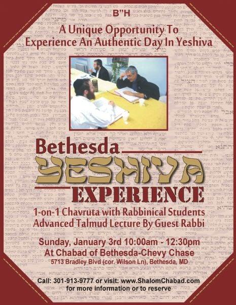 Yeshiva Ex page.jpg