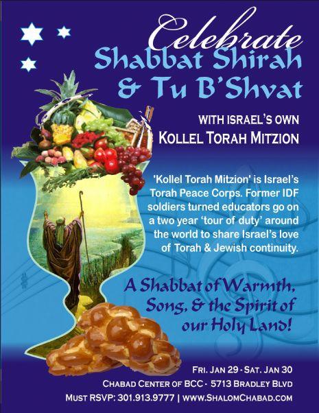 Shabbat Shirah.jpg