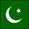 חג פסח כשר בפקיסטן