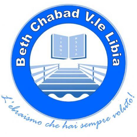 logo beischabad.jpg