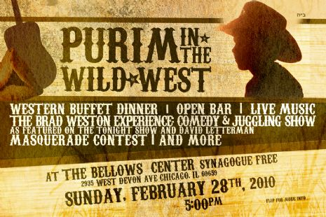 Purim in The Wild West