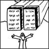 לוחות מרובעות או עגולות?