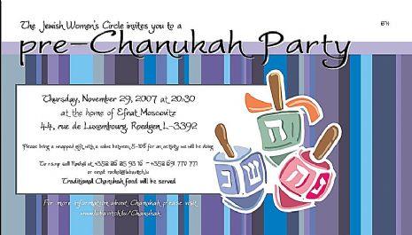 5768 chanukah Invitation_opt.jpg
