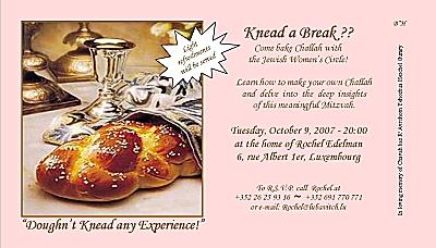 5768 Challah Baking Invitation_opt (5).jpg