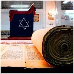 ספר תורה בית הכנסת באספהאן, איראן
