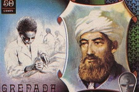 """'הרמב""""ם - מאבות חכמת הרפואה'. בול שהונפק בגרנדה שבספרד לרגל 850 שנה להולדת הרמב""""ם. הבול הונפק בשנת 1986."""