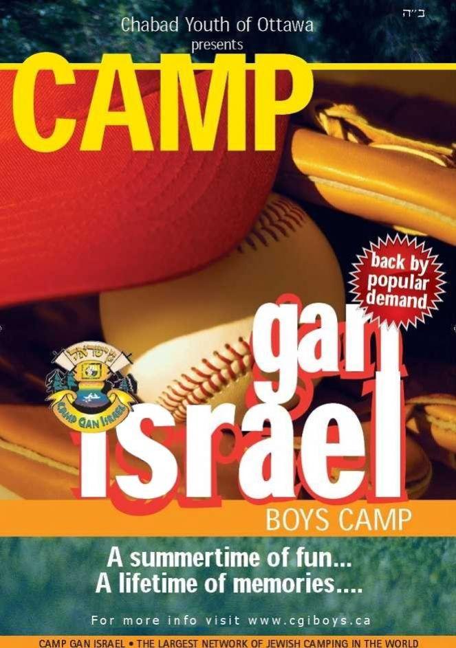 camp_webpage.jpg