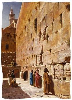 Le Mur Occidental il y a plus d'un siècle