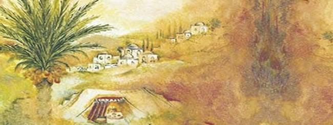 Torah Portion: Ekev