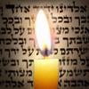 A Alma Judaica