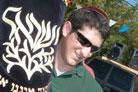 Torah Paraded Through Home of Texas A&M University