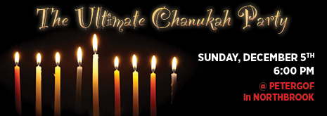 The Ultimate Chanukah Party!