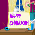 Chanuka Greating e-cards