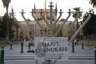 Arizona Governor Celebrates Return of Chanukah Menorah to State Capitol