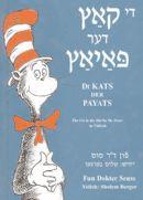 Yiddish Club