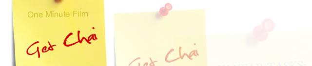 chai_banner.jpg