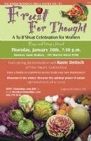 Tu B'shvat - Fruit for Thought