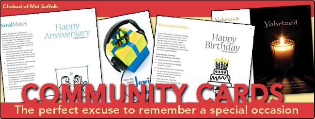 Community Cards