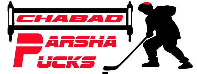 parsha-pucks650.jpg