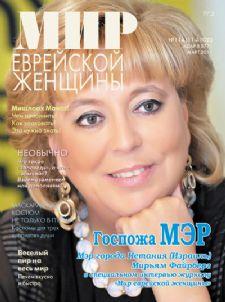 Oblozka_114.jpg