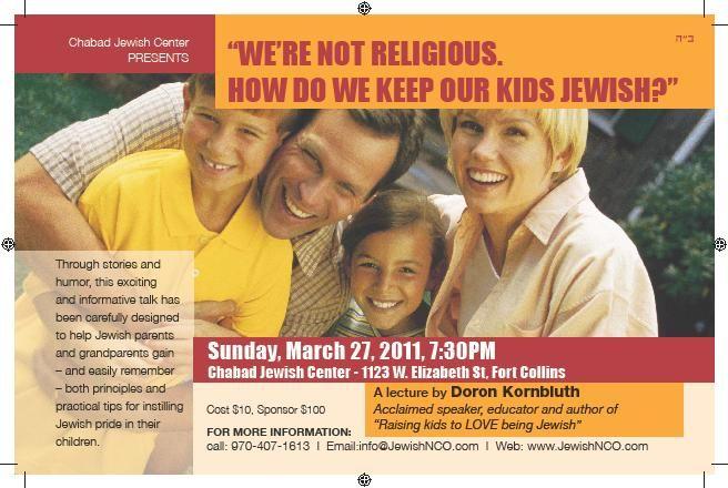 Kornbluth community flyer.JPG