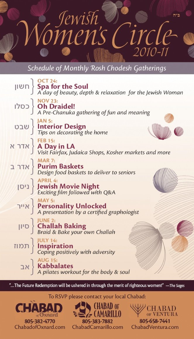 Women's Circle Schedule of Events 2010-2011