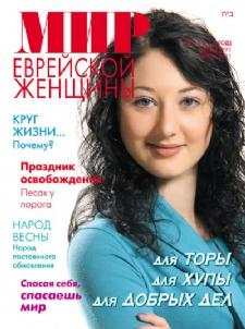 Oblozka_115.jpg