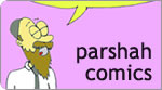 Parshah Comics