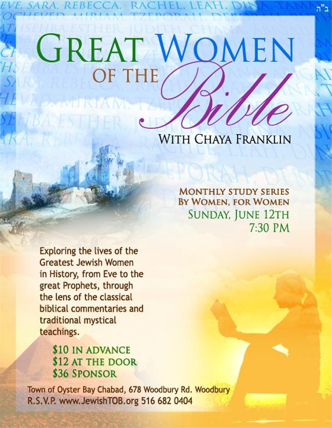 woman-bible.jpg