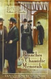 Branches of the Chassidic Menorah - Volume 2