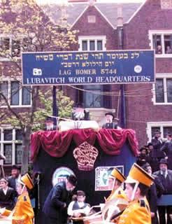 Le Rabbi assistant à la parade de Lag BaOmer en 1984